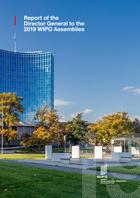 WIPO/PUB/1050/2019/ES