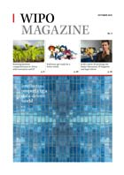 WIPO/PUB/121/2019/5/RU