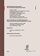 WIPO/PUB/204/2018