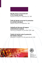 WIPO/PUB/297