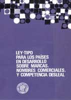 WIPO/PUB/807