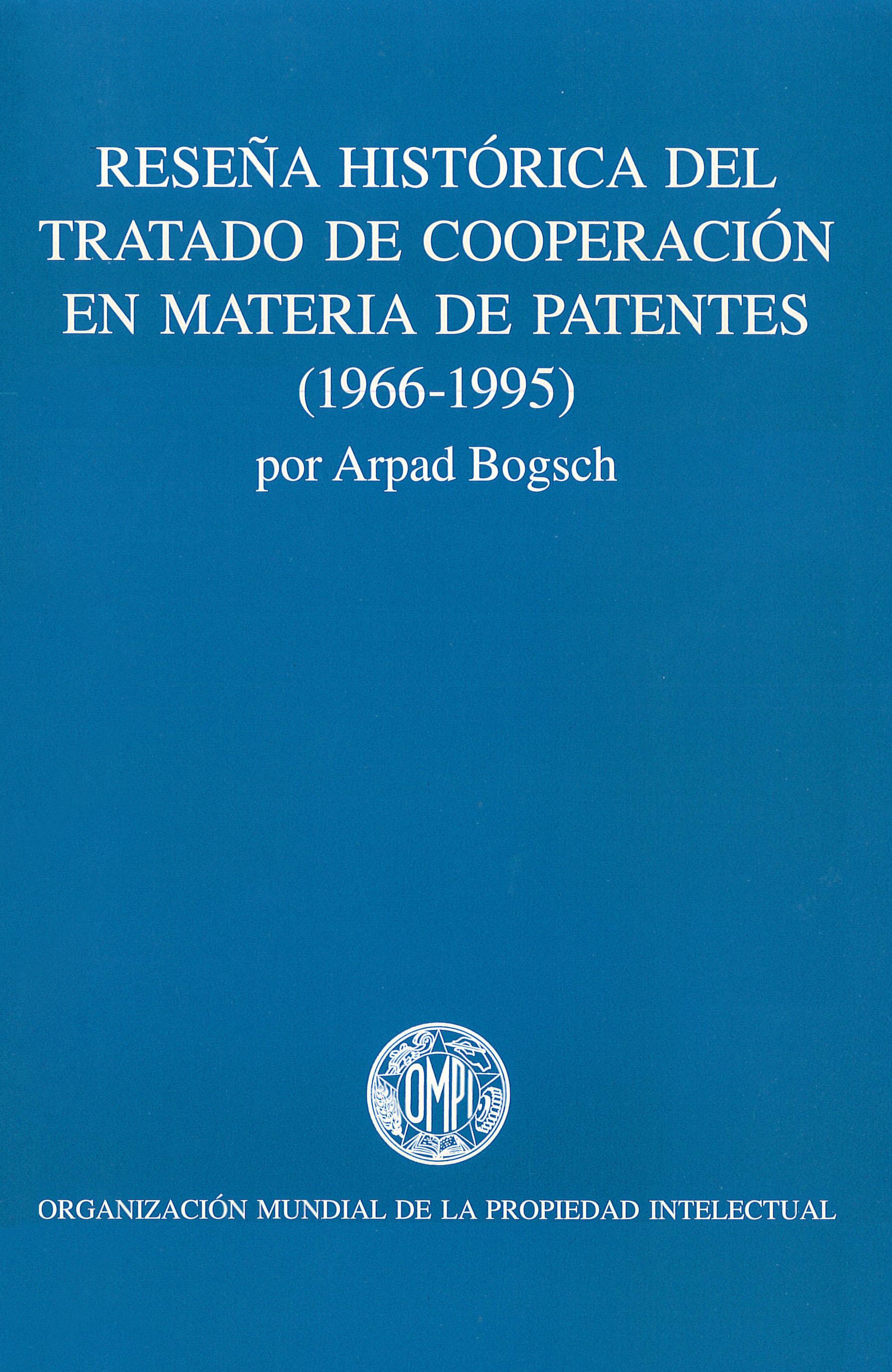 WIPO/PUB/886