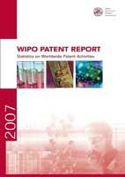 WIPO/PUB/931