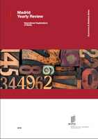 WIPO/PUB/940/2014/EN