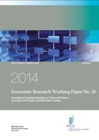 WIPO/PUB/ECONSTAT/WP/20/ES