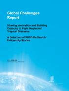 WIPO/PUB/GC/11