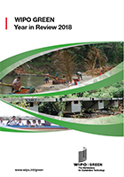 WIPO/PUB/GREENREPORT/2018