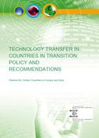 WIPO/PUB/TRANSITION/2/B