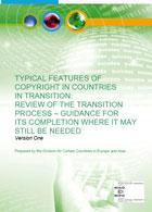 WIPO/PUB/TRANSITION/RU
