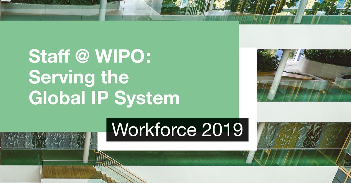 Jobs at WIPO