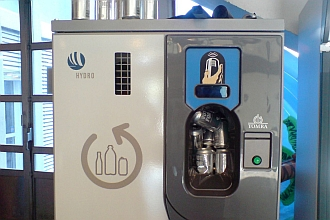 bottle return machine for sale