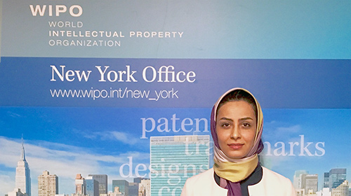 Photo of Ghazaleh, WIPO Coordination Office in New York