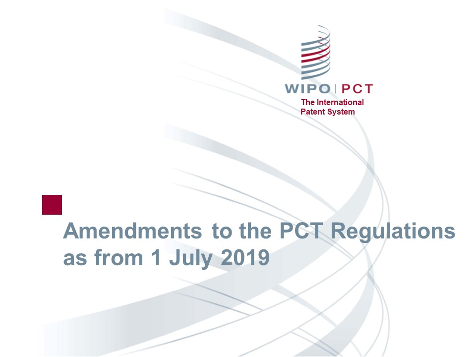 2019 Amendments to the Regulations